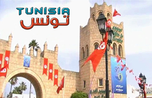Tunisia Documantary